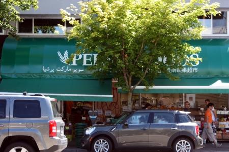 Persian Market