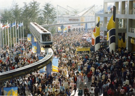 expo86dianecrowd