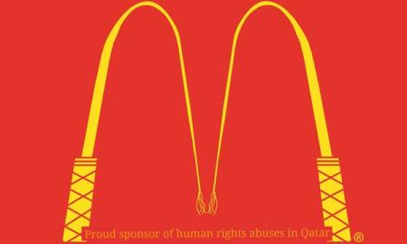 McDonalds in Qatar