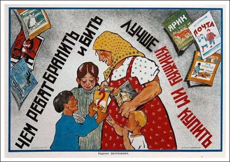 """Rathert than beat the children it is better to buy them books"" -- Russia 1926"